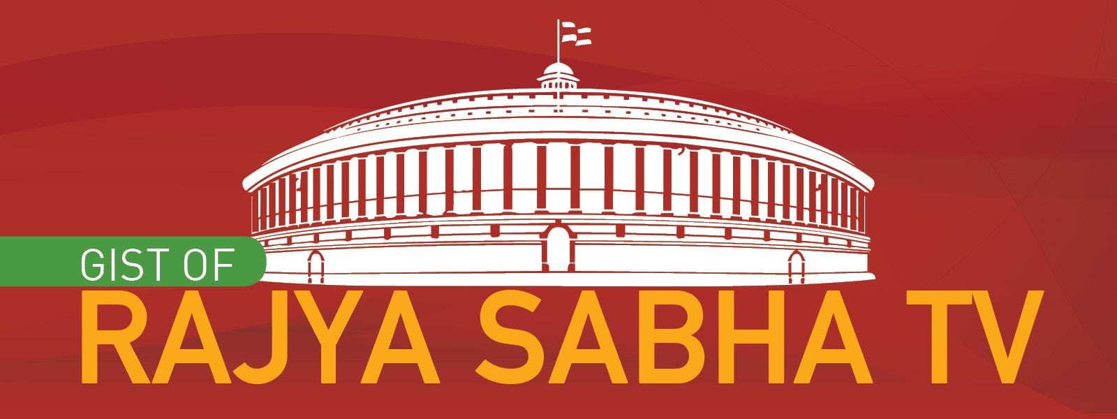 gist of Rajya sabga tv