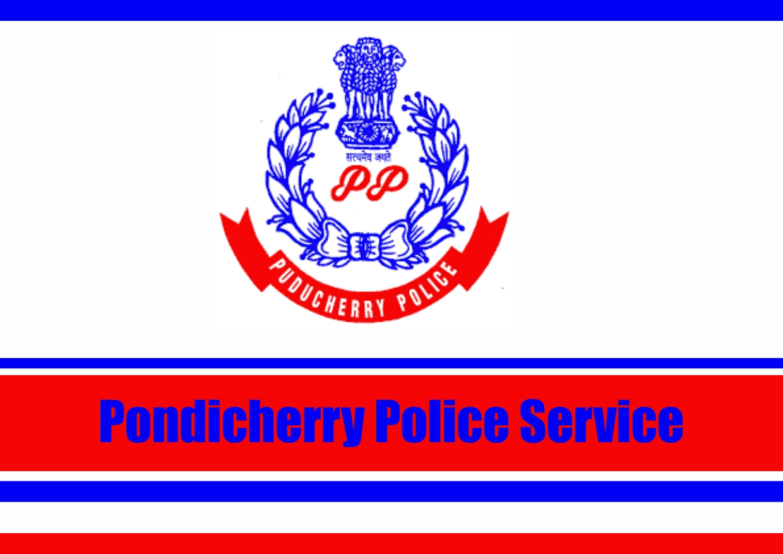 Police Logo Wallpaper images  Hdimagelib