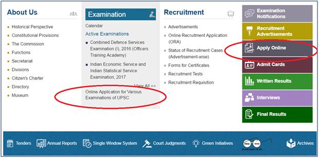 UPSC Online Application Form 2017 Apply for Civil ServicesIAS Exam – Civil Service Exam Application Form