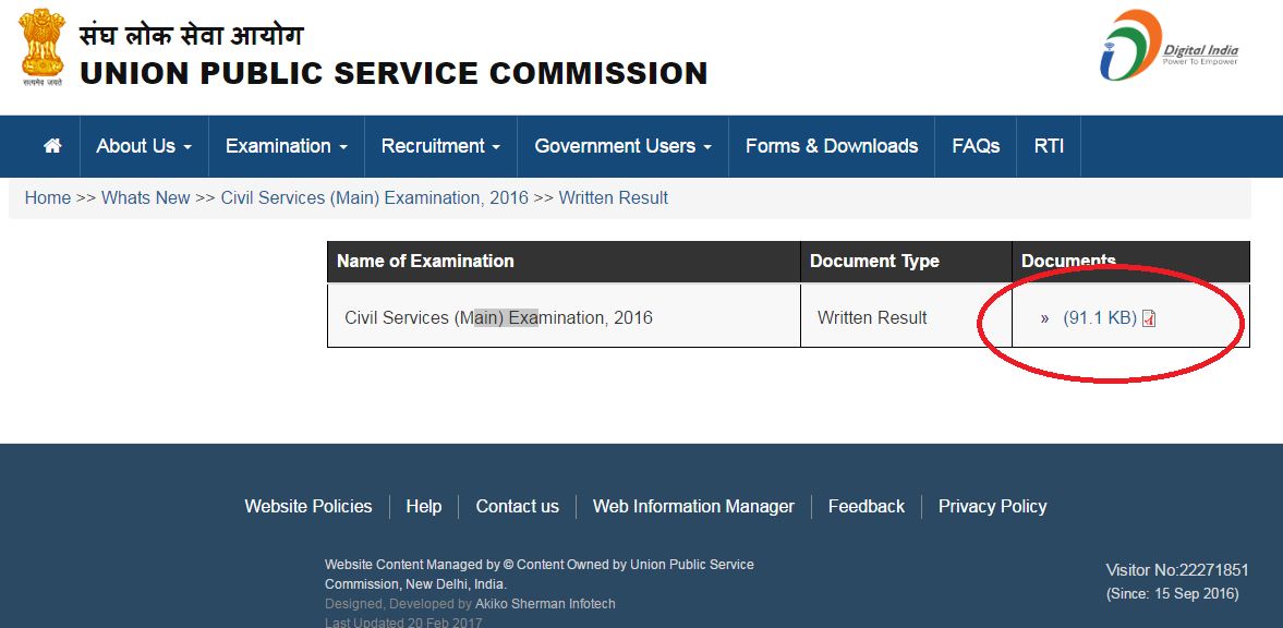 essay on union public service commission