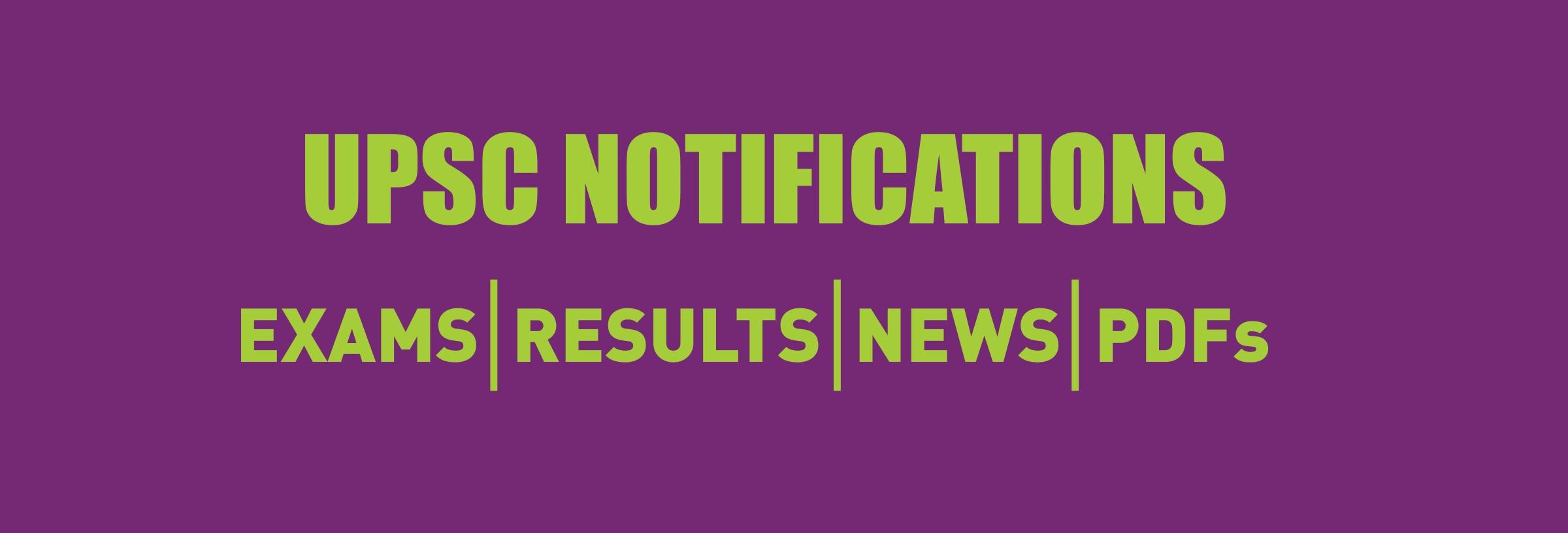 UPSC Notifications