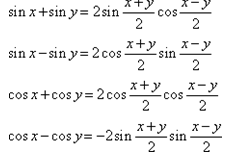 Trigonometry Formulas List & Trigonometry Table | Byju's