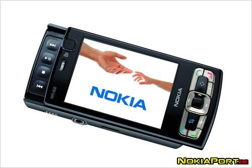 nokia N95 picutres leaked