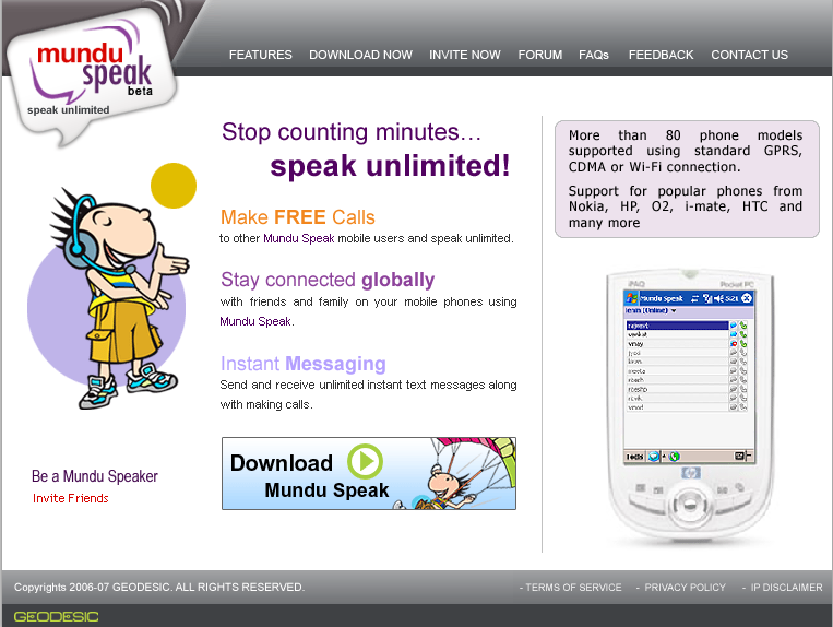 mundu speak voip technology