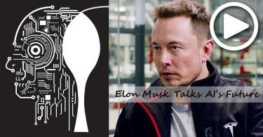 【人工智能】Elon Musk訪問談AI:「人工智能的未來就是人類與AI融為一體」