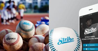 【台灣製造】全球首發智慧棒球Strike,實時分析球速、轉速與軌跡