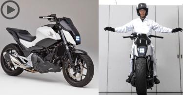 【與翻車說再見】本田發佈自我平衡電單車 毋須腳架也能站立