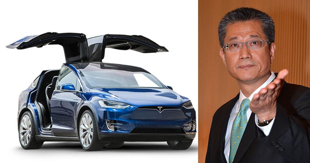 【增加難度】香港政府取消電動私家車首次登記稅豁免,購入Tesla需付近一倍價錢