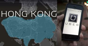 【安全車程】香港Uber宣佈已獲本地保險公司承保,最高賠償1億港元