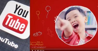 【用戶體驗】YouTube明年全面廢除30秒強制廣告,提供更好廣告體驗