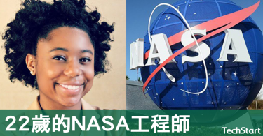 【年輕工程師】22歲的她已經是個為NASA設計火箭的工程師