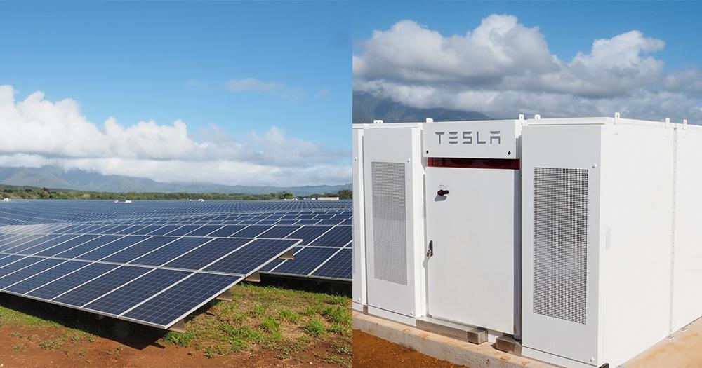 【環保先驅】Tesla 夏威夷建太陽能發電廠,晚間供電量無懼日照影響