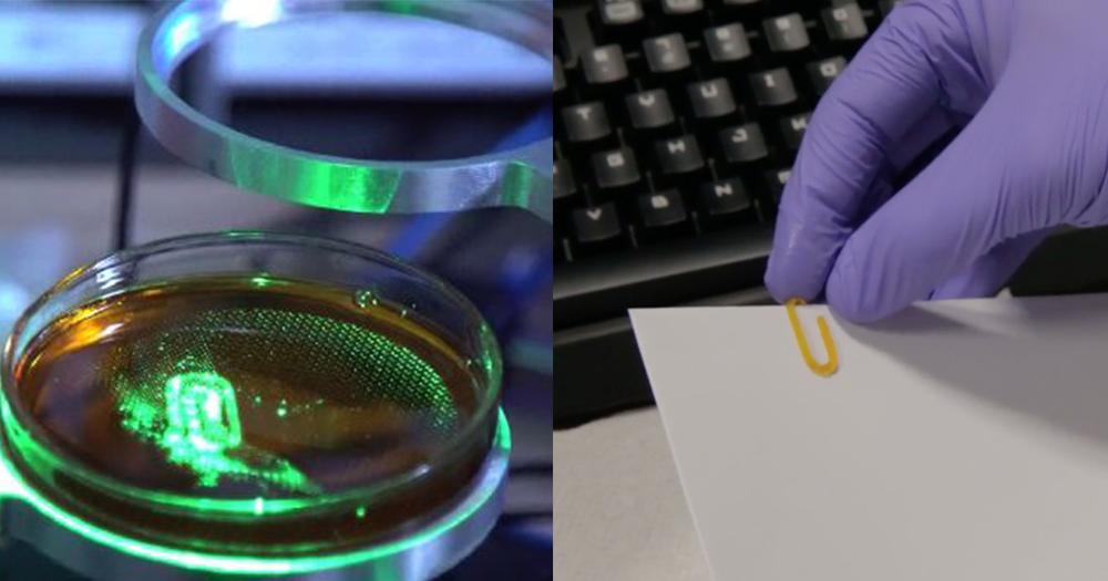 【秒速打印】AR初創研發全新3D打印機,比傳統技術快千倍