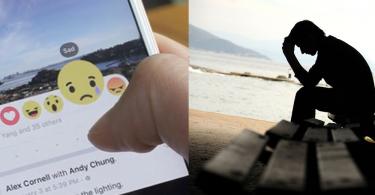 【一念之差】Facebook 推新功能防止自殺,靠人工智能及用戶舉報辨別輕生跡象