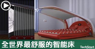 【醉生夢死】iNyx智能床,可能是全世界最舒服的床