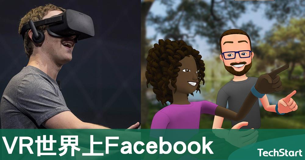 【VR上Facebook】Facebook發佈Spaces功能,用虛擬實景和朋友互動