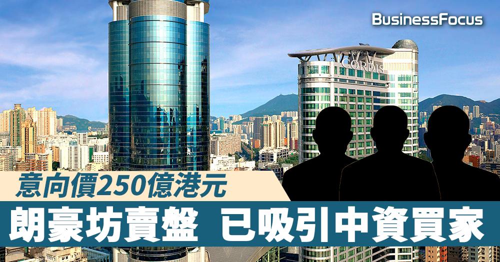 【MK地標】朗豪坊賣盤叫價250億港元,已有中資洽談收購