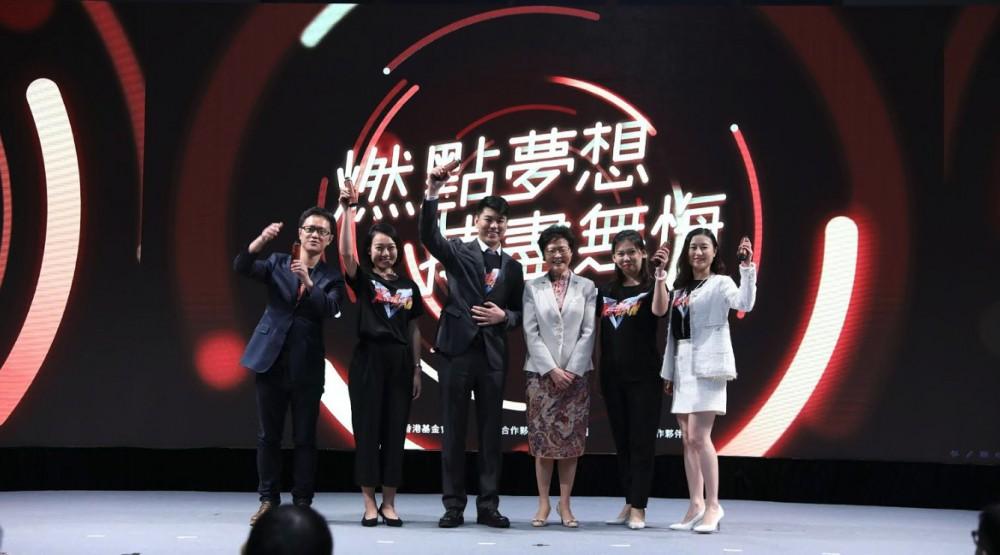 Hong Kong X Foundation