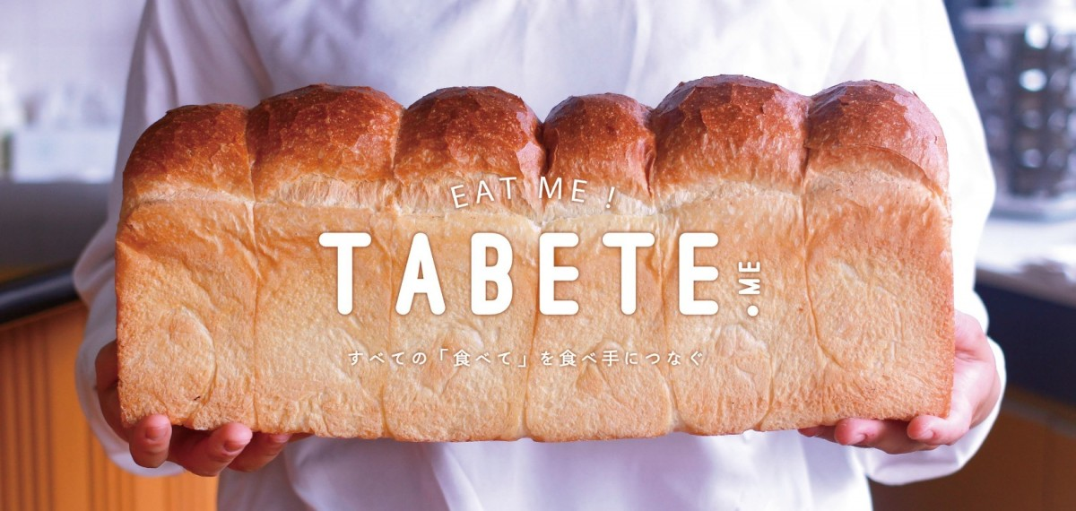 Tabete