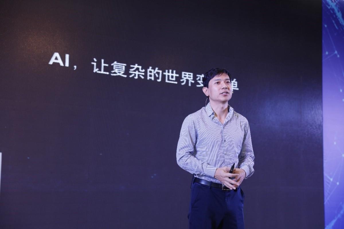 科學中國網