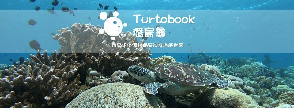 Turtobook
