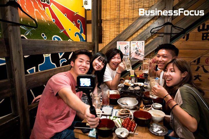 BusinessFocus