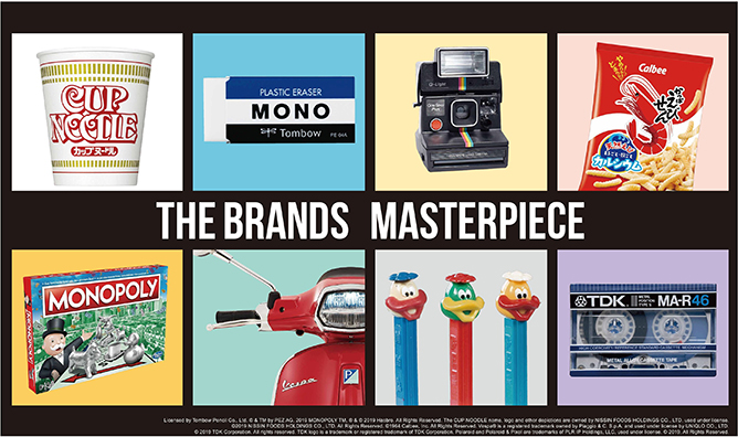 The Brands Masterpiece UT (1)