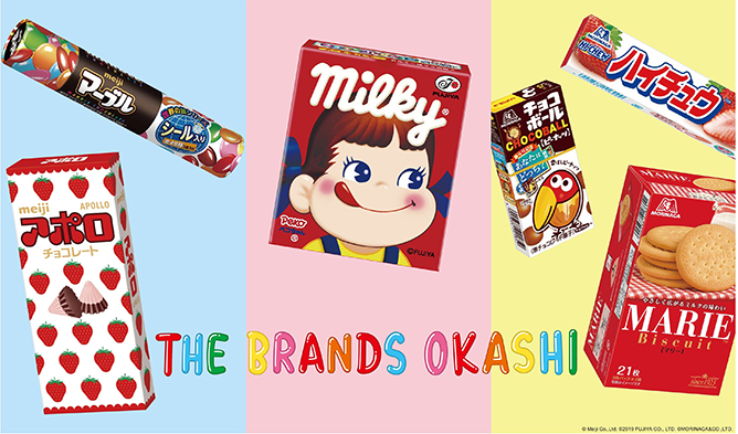 The Brands OKASHI (1)