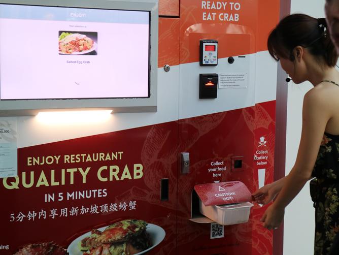 Crab Vending Machine