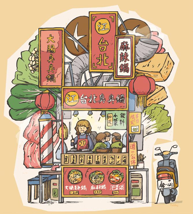 Shilin Night Market Mural