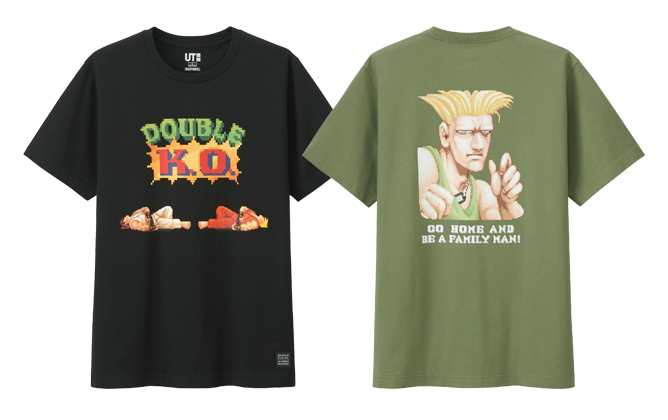 The Game by Street Fighter UT Collection