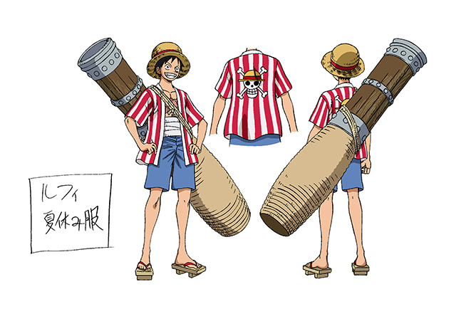 One Piece Stampede UT Collection
