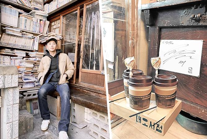 07-daeo-bookstore