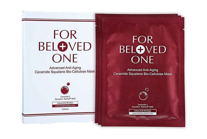 03-for-beloved-one