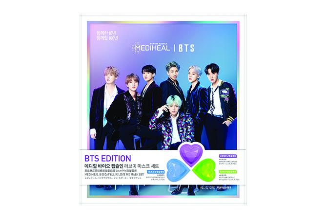 Mediheal Bio Capsulin Love Me Mask Set BTS Global Edition