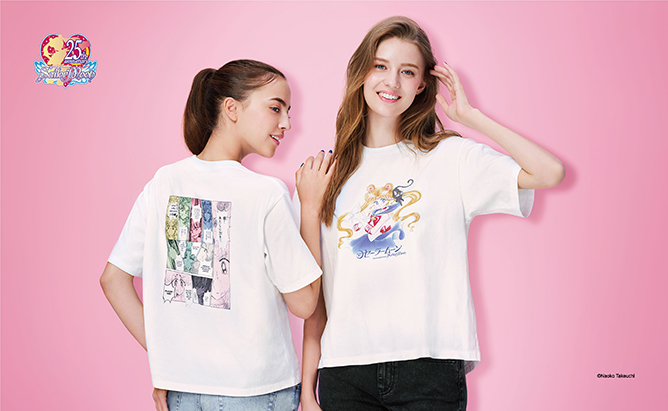 UNIQLO Sailor Moon