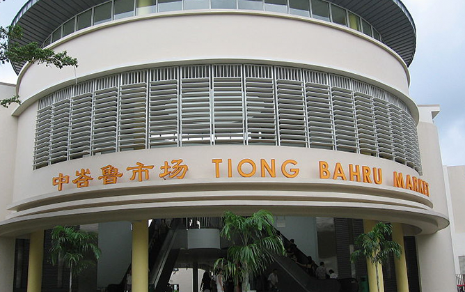 Pay with Plastic at Tiong Bahru Market