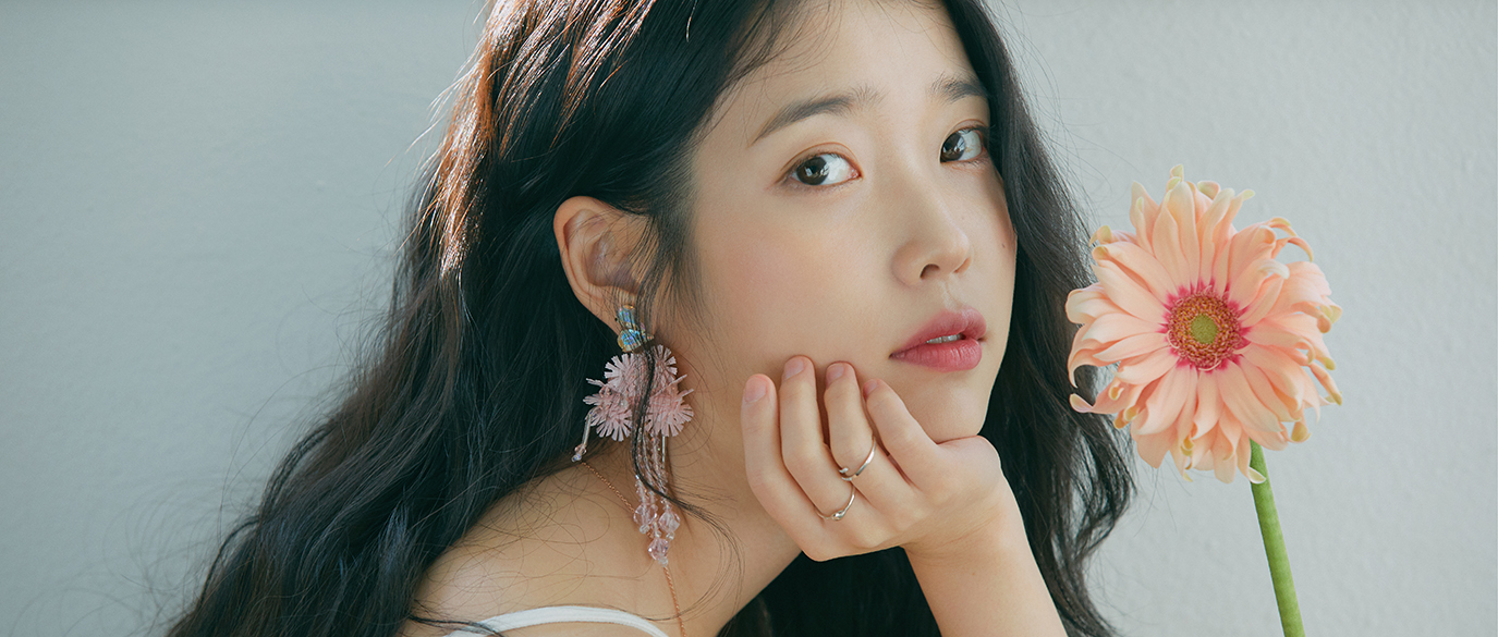 2019 IU Tour Concert In Singapore Featured