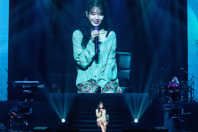 iu love poem en-encore