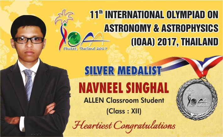 11th IOAA 2017 Result by ALLEN