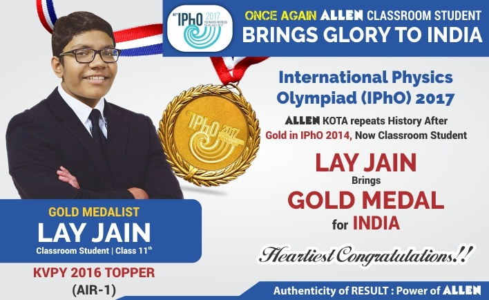 IPhO 2017 Final Result by ALLEN