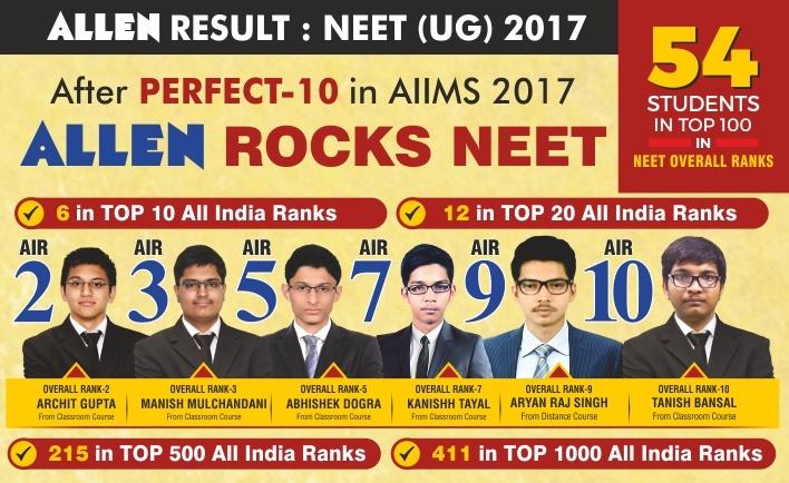 NEET-UG 2017 Result by ALLEN