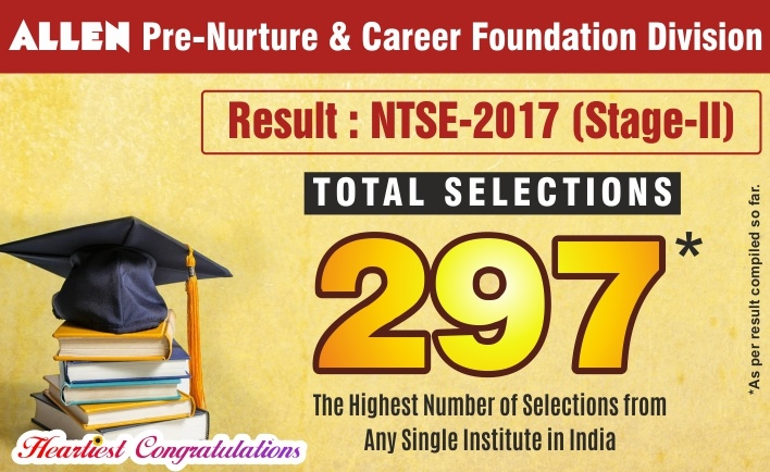NTSE 2017 Stage-II Final Results by ALLEN