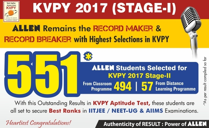 KVPY Stage I 2017 Result by ALLEN