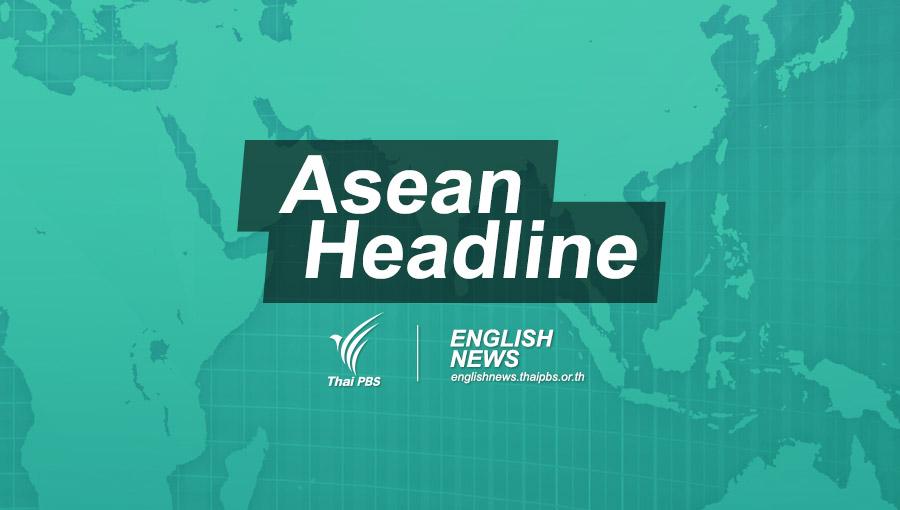 asean-headline
