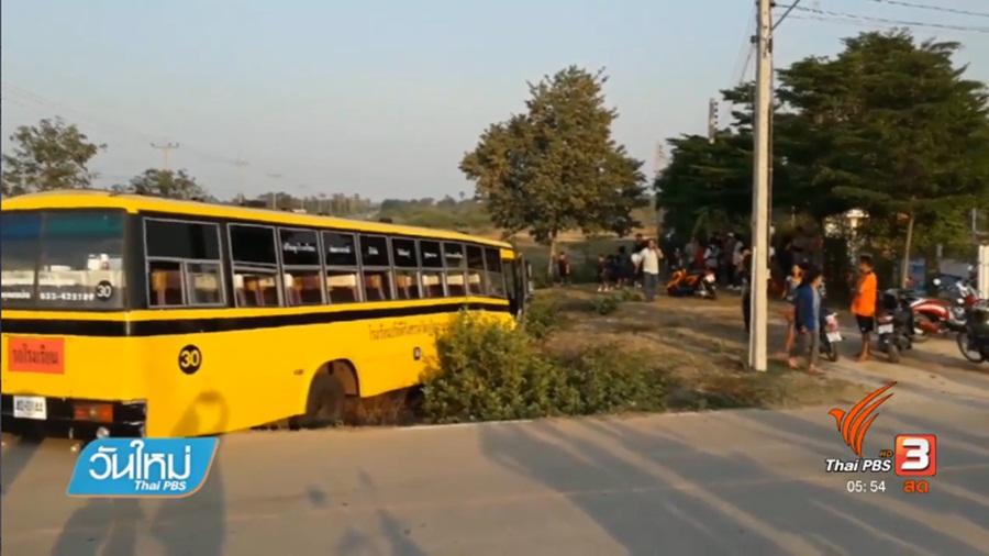 986_Bus.jpg