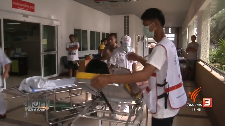 Universal coverage for emergency patients programme starts April 1 - Thai PBS English News