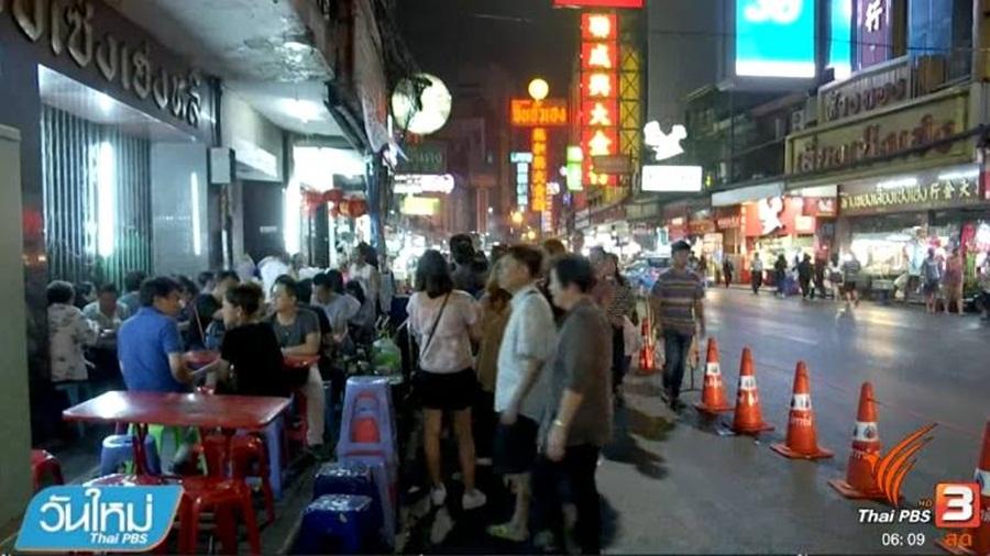 China-Town.jpg