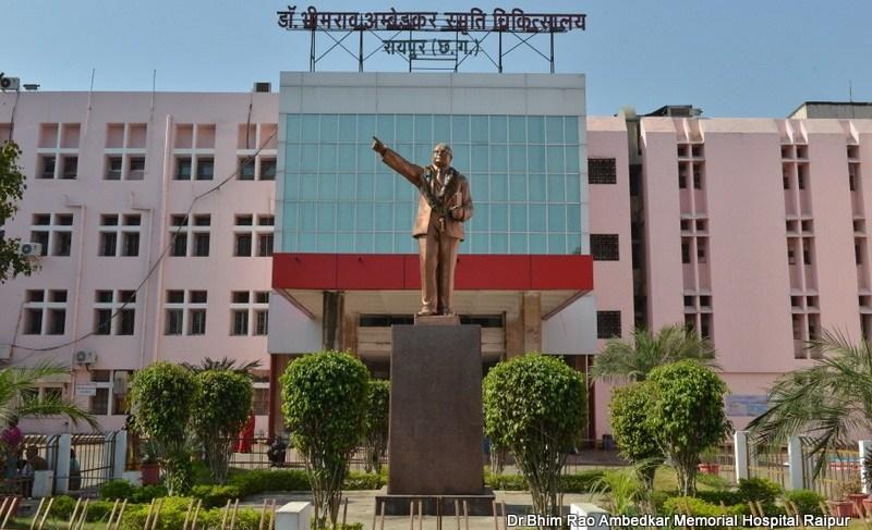 raipur_ambedkar-hospital