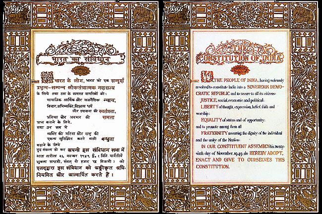 original-preamble-indian-constitution